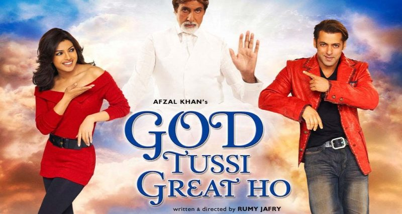 God Tussi Great Ho2