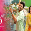 Sharwanand, Lavanya Tripathi in Radha Movie May 12 Release Wallpapers